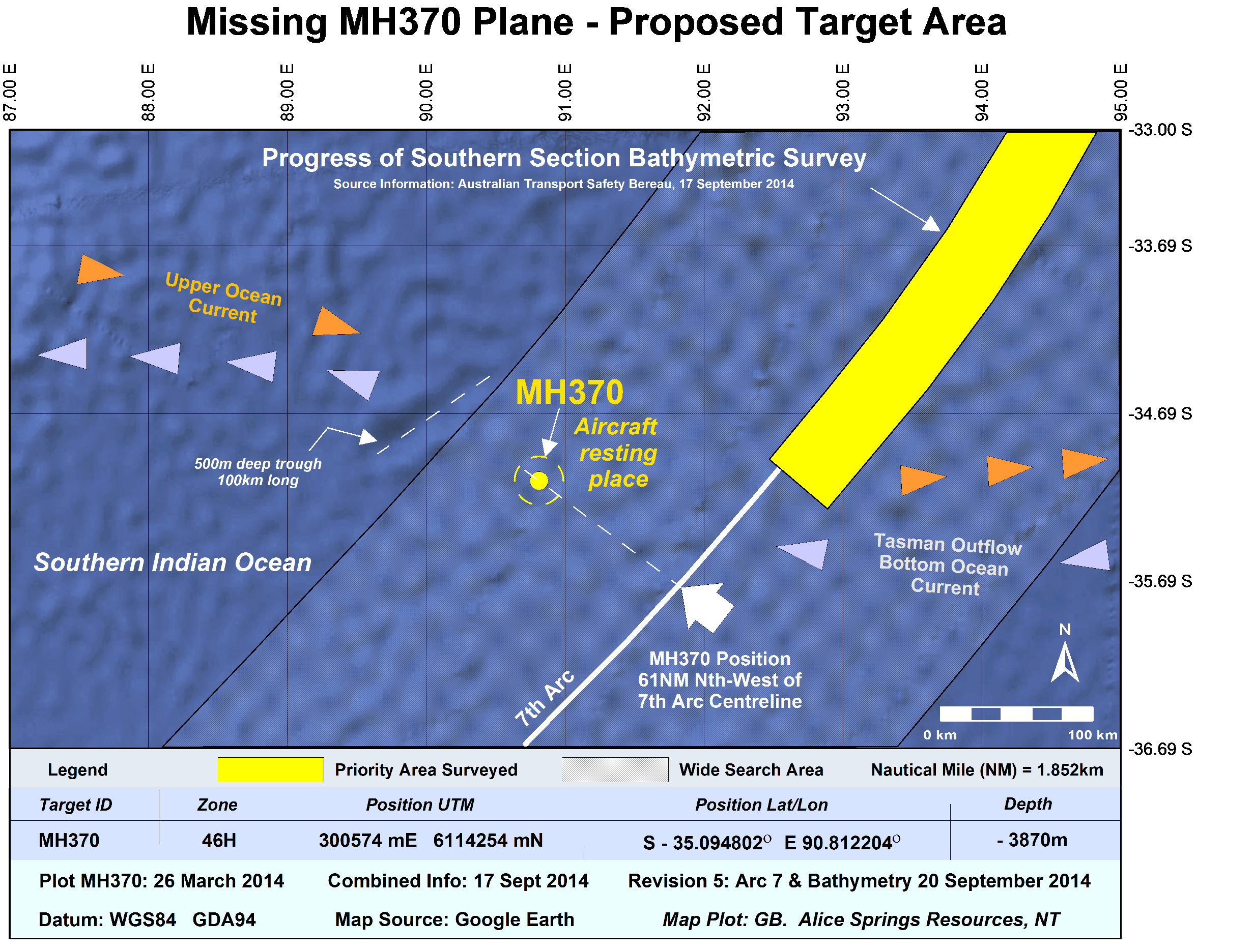 MapViewer Proposed Target Area - Missing MH370 Plane